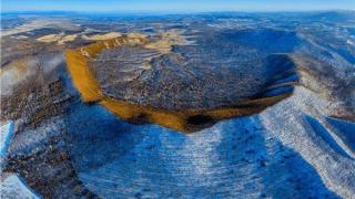 Çin'de orman içinde dünyanın en genç krateri bulundu