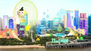 Uluslararası Animasyon Fuarı, 29 Eylül'de kapılarını açıyor